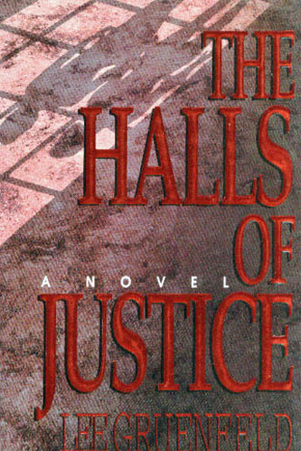 THE-HALLS-OF-JUSTICE